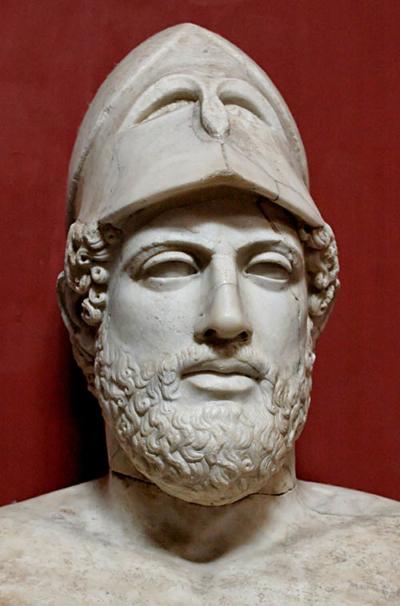 Prépa HEC héritage pensée grecque et latine Périclès